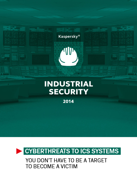 La protection des infrastructures industrielles critiques