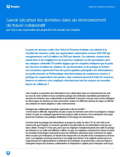 Savoir sécuriser les données dans un environnement de travail collaboratif