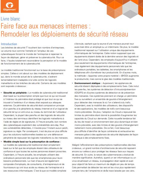 Faire face aux menaces internes : remodeler les déploiements de sécurité réseau