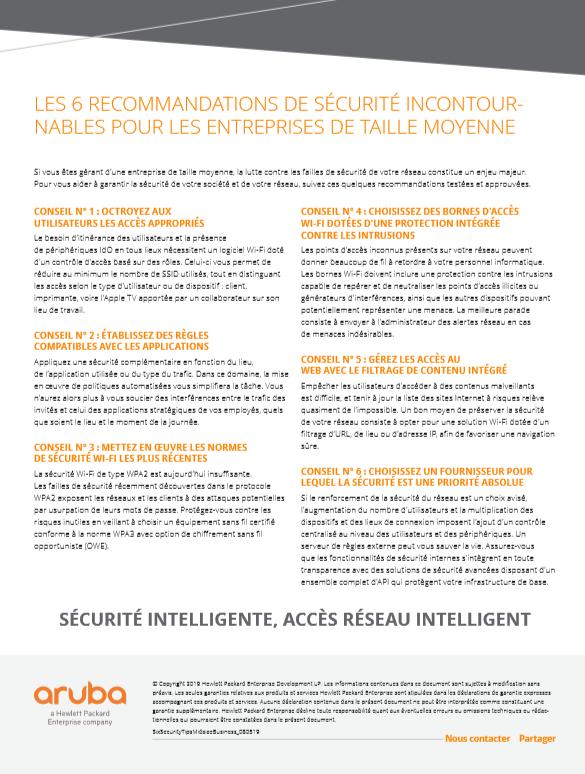 Les 6 recommandations de sécurité incontournables pour les entreprises de taille moyenne